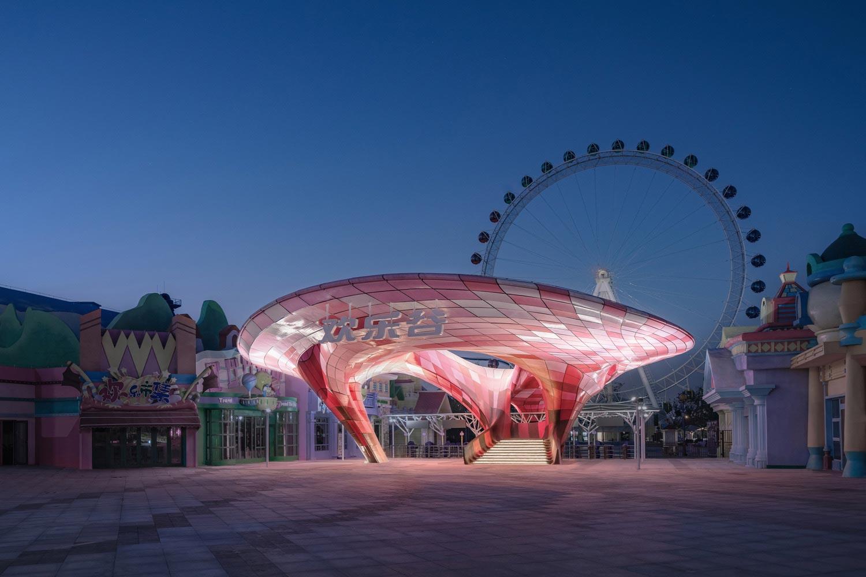 Nanjing Pavilion