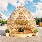 Zern Pavilion